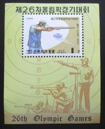 Poštovní známka KLDR 1995 LOH Atlanta Mi# Block 336