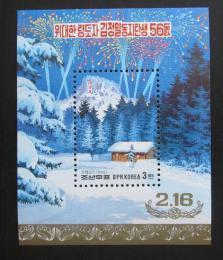 Poštovní známka KLDR 1998 Mt. Paekdu Mi# Block 380