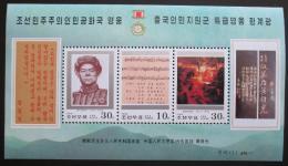 Poštovní známky KLDR 1996 Hwang Ji Gwang Mi# 3878-80