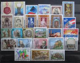 Poštovní známky Rakousko 1995 Roèník nekompl. Kat 29.20€