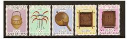 Poštovní známky Surinam 1983 Pøedmìty denní potøeby Mi# 1058-62
