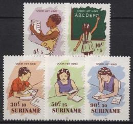 Poštovní známky Surinam 1985 Vzdìlávání Mi# 1157-61