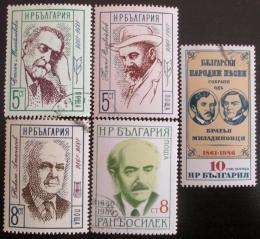 Poštovní známky Bulharsko 1986 Výroèí a události Mi# 3524-28