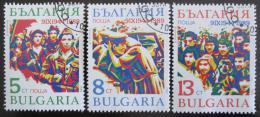 Poštovní známky Bulharsko 1989 Záøiová revoluce Mi# 3775-77