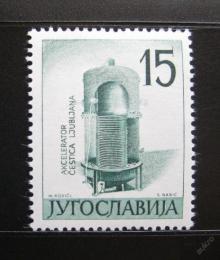Poštovní známka Jugoslávie 1960 Atomový urychlovaè Mi# 927