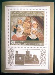 Poštovní známka Bulharsko 1973 Umìní Mi# Block 44 Kat 7€