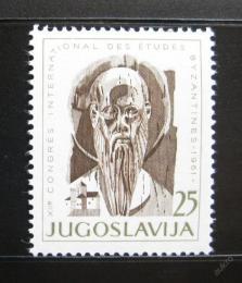 Poštovní známka Jugoslávie 1961 Svatý Klement Mi# 963 Kat 4.50€