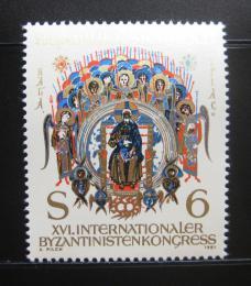 Poštovní známka Rakousko 1981 Byzantský kongres Mi# 1683
