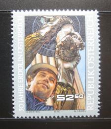 Poštovní známka Rakousko 1980 Ropný prùmysl Mi# 1646