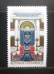 Poštovní známka Rakousko 1976 Vídeòská synagoga Mi# 1538