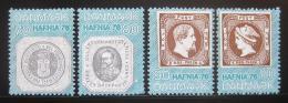 Poštovní známky Dánsko 1975 HAFNIA exhibice Mi# 580-83