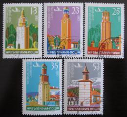 Poštovní známky Bulharsko 1980 Vìže Mi# 2941-45