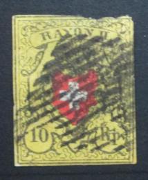 Poštovní známka Švýcarsko 1850 Státní znak Mi# 8 Kat 130€