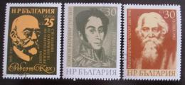 Poštovní známky Bulharsko 1982 Osobnosti Mi# 3153-55
