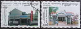 Poštovní známky Kambodža 1997 Nezávislost, architektura Mi# 1769-70