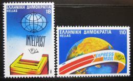 Poštovní známky Øecko 1986 Nové poštovní služby Mi# 1632-33