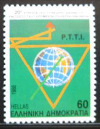 Poštovní známka Øecko 1988 Kongres poštovní unie Mi# 1695 Kat 10€