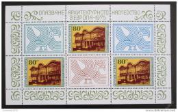 Poštovní známky Bulharsko 1975 Rok architektury Mi# 2456