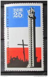 Poštovní známka DDR 1966 Památník obìtem války Mi# 1206