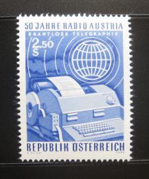 Poštovní známka Rakousko 1974 Rakouské rádio Mi# 1437 - zvětšit obrázek