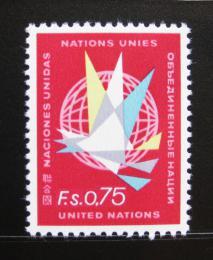 Poštovní známky OSN Ženeva 1969 Emblém pøes glóbus Mi# 6