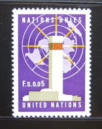 Poštovní známky OSN Ženeva 1969 Ústøedí OSN Mi# 1