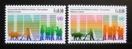 Poštovní známky OSN Ženeva 1985 Univerzita OSN Mi# 129-30
