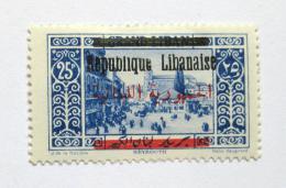Poštovní známka Libanon 1928 Námìstí v Bejrútu Mi# 133