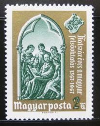 Poštovní známka Maïarsko 1967 Univerzita v Pecs Mi# 2363