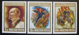 Poštovní známky Maïarsko 1967 VØSR, 50. výroèí Mi# 2365-67