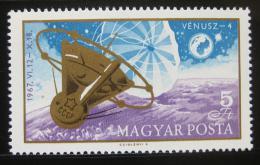 Poštovní známka Maïarsko 1967 Venus 4 na Venuši Mi# 2368