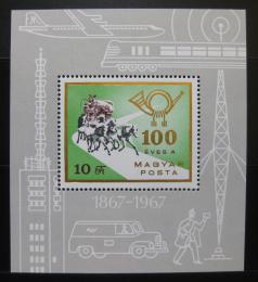 Poštovní známka Maïarsko 1967 Poštovní administrativa Mi# Block 60