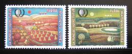 Poštovní známky OSN Ženeva 1995 Mezinárodní rok mládeže Mi# 267-68