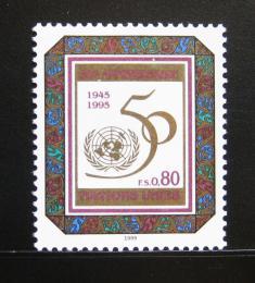 Poštovní známka OSN Ženeva 1995 Výroèí OSN Mi# 261