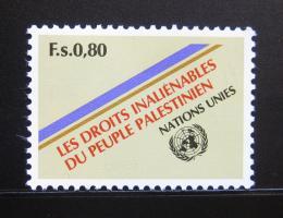 Poštovní známka OSN Ženeva 1981 Práva Palestincù Mi# 96