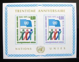 Poštovní známky OSN Ženeva 1975 Výroèí OSN Mi# Block 1