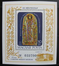 Poštovní známka Maïarsko 1977 Císaø Monomakhos Mi# Block 124
