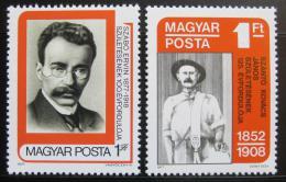 Poštovní známky Maïarsko 1977 Revolucionáøi Mi# 3239-40