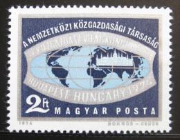 Poštovní známka Maïarsko 1974 Ekonomický kongres Mi# 2968