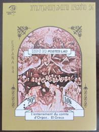 Poštovní známka Laos 1984 Umìní, El Greco Mi# Block 102