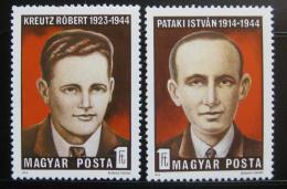 Poštovní známky Maïarsko 1974 Bojovníci proti fašismu Mi# 3005-06
