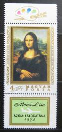 Poštovní známka Maïarsko 1974 Mona Lisa Mi# 2940 Kat 15€