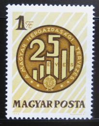 Poštovní známka Maïarsko 1972 Plánovaná ekonomika Mi# 2804