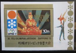 Poštovní známka Maïarsko 1971 ZOH Sapporo Mi# Block 86