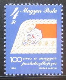Poštovní známka Maïarsko 1988 Výukové centrum pošty Mi# 3989