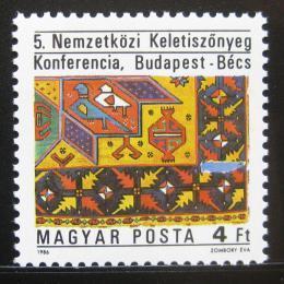 Poštovní známka Maïarsko 1986 Orientální koberec Mi# 3840