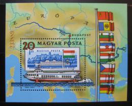 Poštovní známky Maïarsko 1981 Plavba po Dunaji Mi# Block 153