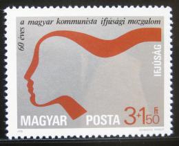 Poštovní známka Maïarsko 1978 Hnutí mladých komunistù Mi# 3273