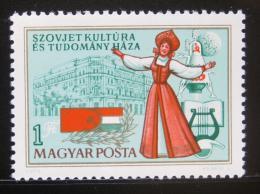 Poštovní známka Maïarsko 1976 Nìmecká taneènice Mi# 3147