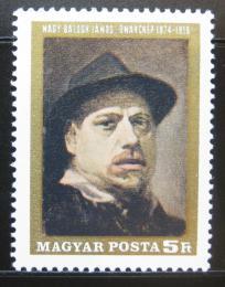 Poštovní známka Maïarsko 1969 János Balogh Nagy, malíø Mi# 2546